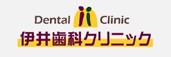 logo_fogy